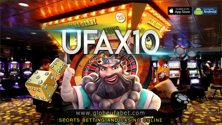 UFAX10