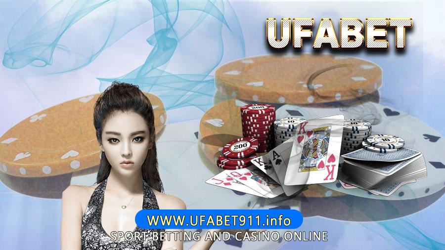 UFABET เว็บไหนดี เล่นบาคาร่า ต้องเล่นกับ ufabet168