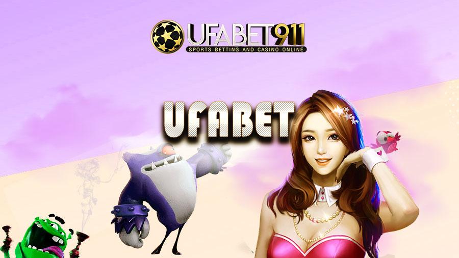 ufabetcn เลี่ยงได้เลี่ยง 2 อย่าง ที่ไม่ควรทำบน เว็บพนันออนไลน์