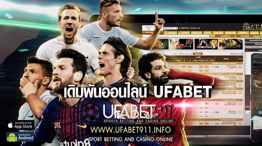 ufabet168 เว็บแทงบอล บาคาร่า สูตรบาคาร่า ที่เซียนนิยมใช้