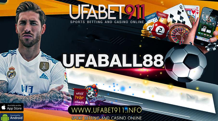 UFABALL88 คาสิโนที่มีประวัติยาวนานและใบรับรองความปลอดภัย